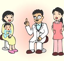 身近な情報のなかから、病気の早期発見・早期治療につとめ子供を大切によりよく育てる為に必要なサポートをする役割を担いたいと思います。